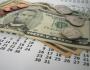fiscal year calendar money
